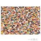 卡通貼貼樂紙質拼圖1000片成年超難減壓大型益智畫男女生進口品質  一米陽光