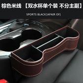 汽車置物架汽車用品置物盒車載座椅縫隙儲物盒車內多功能通用夾縫收納創意箱