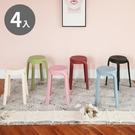 木質 餐椅 椅 椅子 北歐 楓木椅 電腦椅 工作椅【F0116-A】Coral繽紛螺旋椅凳4入(六色) 完美主義