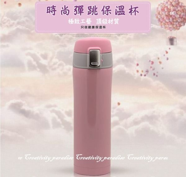 彈蓋保溫杯350ml 304不銹鋼雙層真空保溫壺一鍵式單手操作彈跳不鏽鋼保溫瓶
