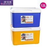 保溫箱12L冷藏箱家用車載戶外冰箱外賣便攜保冷保鮮釣魚大號冰桶 【ifashion·全店免運】