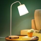 檯燈 臥室床頭台燈 北歐ins學生宿舍學習護眼暖光充電插電觸 【母親節特惠】