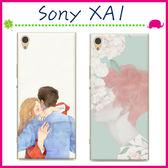 Sony XA1 G3125 5吋 文藝系列手機殼 樸素少女少男保護套 森林系背蓋 彩繪手機套 小清新保護殼