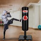 沙袋散打立式家用不倒翁沙袋成人沙包吊式跆拳道健身訓練器材 HM 衣櫥の秘密(
