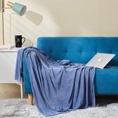毛毯沙發毯簡約復古雪尼爾超薄蓋毯蓋腿小毯子日式素色午睡【愛物及屋】