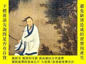 二手書博民逛書店Poetry罕見and Painting in Song Chi