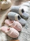 棉拖鞋女可愛貓爪毛絨秋冬季防滑居家卡通室內地板靜音拖鞋 夏洛特