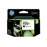 HP CD975AA (No.920XL) 黑色墨水匣