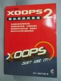 【書寶二手書T8/網路_YFD】XOOPS2網站架設與管理_原價590_朽木