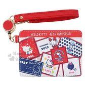 〔小禮堂〕Hello Kitty 皮質伸縮易拉扣票卡夾《紅白.45週年》證件夾.車票夾.卡套 4979274-10770