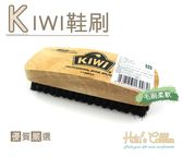 糊塗鞋匠 優質鞋材 P66 KIWI鞋刷 塑膠毛 布鞋除塵 去污 泰國製造
