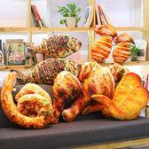 【買一送一】玩偶零食毛絨韓國烤公仔豬蹄子大雞腿食物抱枕玩偶【極簡生活館】