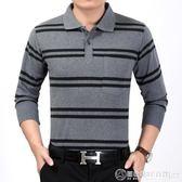 中年男士長袖T恤寬鬆棉有翻領中老年人爸爸秋裝上衣純棉40-50歲  圖拉斯3C百貨