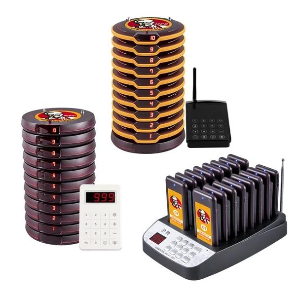 滬鈴取餐器叫號器無線震動圓盤商用餐飲取餐牌肯德基點餐叫號機
