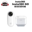 (現貨免運)insta360 GO 小型攝影機 運動 攝影機 磁吸 縮時 盜夢空間 慢動作 防水 180度 公司貨