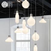 吊燈 北歐現代簡約風格瑞典燈具單頭玻璃時尚吊燈WY 交換禮物