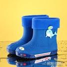 兒童雨鞋 兒童雨鞋男童女童寶寶防滑雨靴小孩幼兒園小童學生卡通公主防水鞋