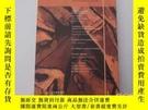 二手書博民逛書店CRÍTICA罕見y EMANCIPACIÓNY207801 出版2008