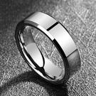戒指 簡約鏡面鎢金男士戒指情侶女個性霸氣單身時尚定做畢業指環刻字 衣櫥秘密