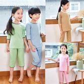 【雙11】春夏兒童睡衣男女童中長袖家居服套裝純棉薄款中大童空調服男孩夏免300