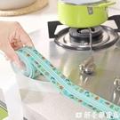 密封條 廚房防霉防水膠帶美縫貼防潮廚衛水槽縫隙馬桶貼墻角貼密封條膠條 解憂