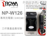 EGE 一番購】ROWA 充電器含車充線 專利設計 Fit FUJIFILM NP-W126【X-T1 X-E2 X-A1 X-M1 X-E1 X-PRO1 HS30EXR HS33EXR】