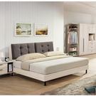 床組 6尺床頭式床台 伯納德 403-7W 愛莎家居