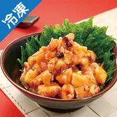 川香魷魚-200g±10%/包【愛買冷凍】