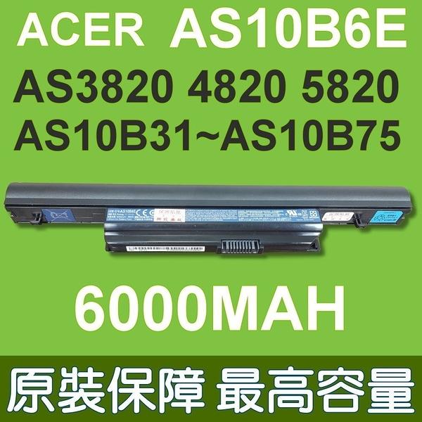 ACER AS10B6E 6芯 . 電池 5820T AS4820T AS4820TG AS4820 5820 5820T AS10B7E AS10B73 AS10B75 3ICR66/19-2 5820TG AS5820 AS5820T