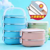 手提不銹鋼大容量保溫飯盒分格成人日式便當盒學生3三層2多層餐盒 一米陽光