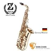 Zeus 宙斯 德國銅製中音Alto 薩克斯風Z A580L 附贈薩克斯風盒 台中后