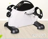 迷你小型踏步機辦公室腳踏單車鍛煉健身運動器材  yu4793『俏美人大尺碼』