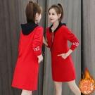 新款女裝韓版修身顯瘦連帽衛衣中長款收腰長袖洋裝女 夏季新品