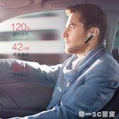 E06無線藍牙耳機入耳塞掛耳式開車運動超長待機手機通用耳機【帝一3C旗艦】