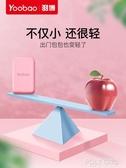 羽博充電寶10000毫安培迷你超薄小巧便攜式可愛蘋果少女心華為vivo沖小米手機大容量快充創 polygirl