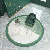 茶幾餐書桌轉椅墊子北歐圓形小地毯臥室床邊客廳【奇妙商鋪】