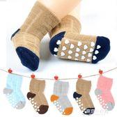 嬰兒襪子春秋冬季加厚保暖1-3-5歲寶寶純棉防滑底兒童無骨地板襪【東京衣秀】