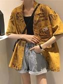 短袖襯衫女設計感小眾夏2021法式復古別致上衣洋氣花襯衣工裝外套 伊蘿