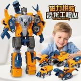 積木模型玩具恐龍男孩益智百變兒童智力動腦組裝【古怪舍】