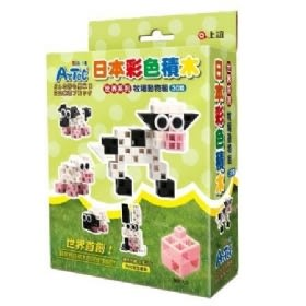 日本Artec彩色積木-世界系列牧場動物組 上誼文化 (購潮8)