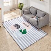 雙十二鉅惠地毯客廳現代簡約家用沙發茶幾墊幾何北歐長方形可機洗  巴黎街頭 創意小鋪