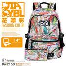 後背包包女包大容量14吋多層收納電腦包彩色世界8288-WT