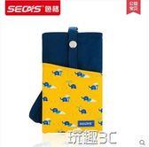 數據線收納包 手機袋子數據線收納耳機包可愛充電寶套韓版掛脖便攜數碼保護布袋 玩趣3C