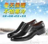 皮鞋 真皮男士正裝07A制式校尉常服士官三接頭07B加絨三節頭羊毛棉皮鞋【韓國時尚週】