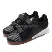 Reebok 訓練鞋 Legacylifter FW 黑 白 男鞋 舉重鞋 膠底 運動鞋 CrossFIT 健身專用 【PUMP306】 FU7872