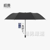 雨傘女晴雨兩用簡約太陽傘防曬防紫外線黑膠黑傘黑色雨傘折疊純黑