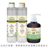 【Green Pharmacy草本肌曜】 夏日肌膚輕爽組(四效潔膚水250mlx2+溫和潔顏露270ml)