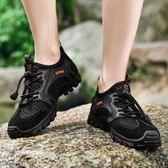 新款網眼夏天潮鞋子運動戶外休閒登山鞋