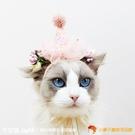 手工貓咪生日帽子蕾絲頭套寵物飾品新年變裝拍照貓頭飾【小獅子】