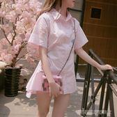 甜美小清新學院風印花時尚襯衫連身裙女中長款夏季短袖修身A字裙  Cocoa